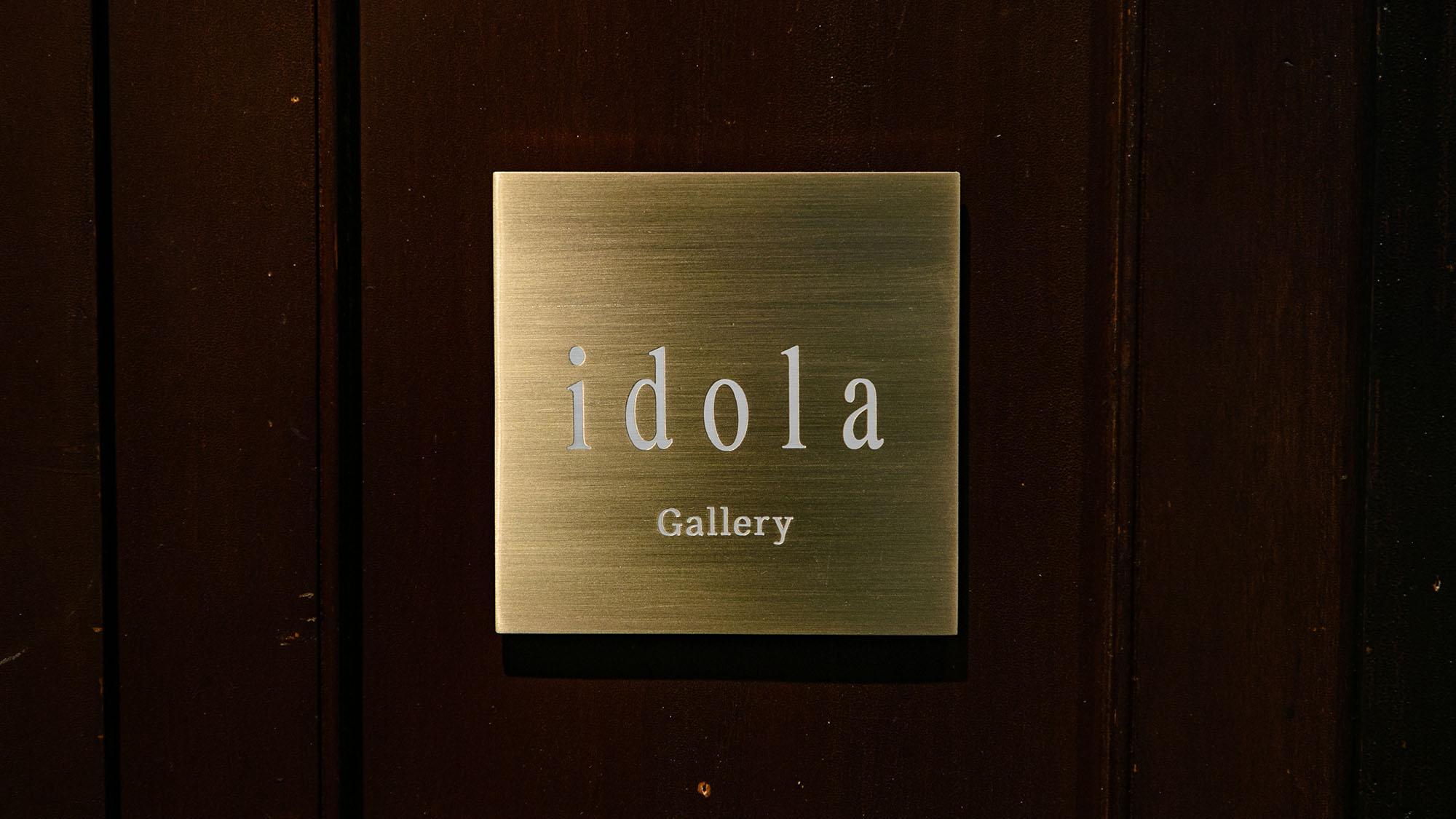 idola gallery